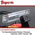 Para Hyundai Avante 2000 ~ 2015 Sonica Terracan Veracruz ix55 Carro Câmera de Estacionamento Câmera de Visão Traseira HD CCD Tucson JM Câmera reversa