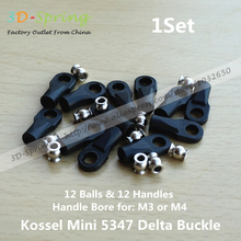 Kossel Delta Kossel Mini 5347 Delta Buckle For M4 Ball Caps Parallel Arm Rod Carbon Rod Joints For 3D Printer Accessories