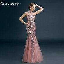 CEEWHY винтажные вечерние платья с блестками Длинные вечерние элегантное вечернее платье «русалка» платье Robe De Soiree