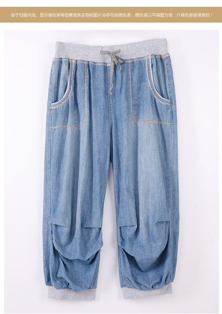 harem pants pants jeans loose trousers denim pants QPD00067 1