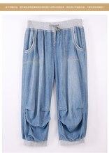 Гарем брюки брюки джинсы свободные брюки джинсовые брюки QPD00067-1