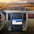 2 din Car Radio GPS ...