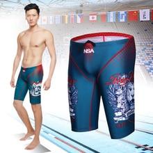 6cdae857570cb NSA Men Professional Swimming Briefs Underwear Trunks Swimwear Plus Size  5XL Bathing Suit Mens Competitive Swimsuit
