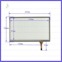 ZhiYuSun KDT 2617GT 7 Inch 4 Wire TOUCH SCREEN 165 100width 165mm Length 100mm For Gps