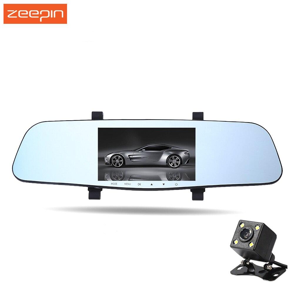 Zeepin RM-LC2020 Car Rear View Mirror Dash Cam 5.0 Inch FHD 1080P Digital IPS TFT Display Night Vision Auto Driving Recorder DVR