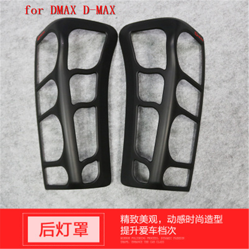 Exterior Parts Car Accessories Abs Rear Headlight Lamp Cover Trim For Isuzu Dmax D-max 2012-2015 Car Styling Great Varieties Automobiles & Motorcycles