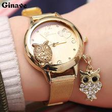 Owl Pendant Women Wrist Watches Quartz GINAVE Brand Fashion