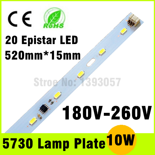Free Shipping 10W SMD 5730 Integrated IC Driver 220V LED Tube Plate Epistar Chip Cold White