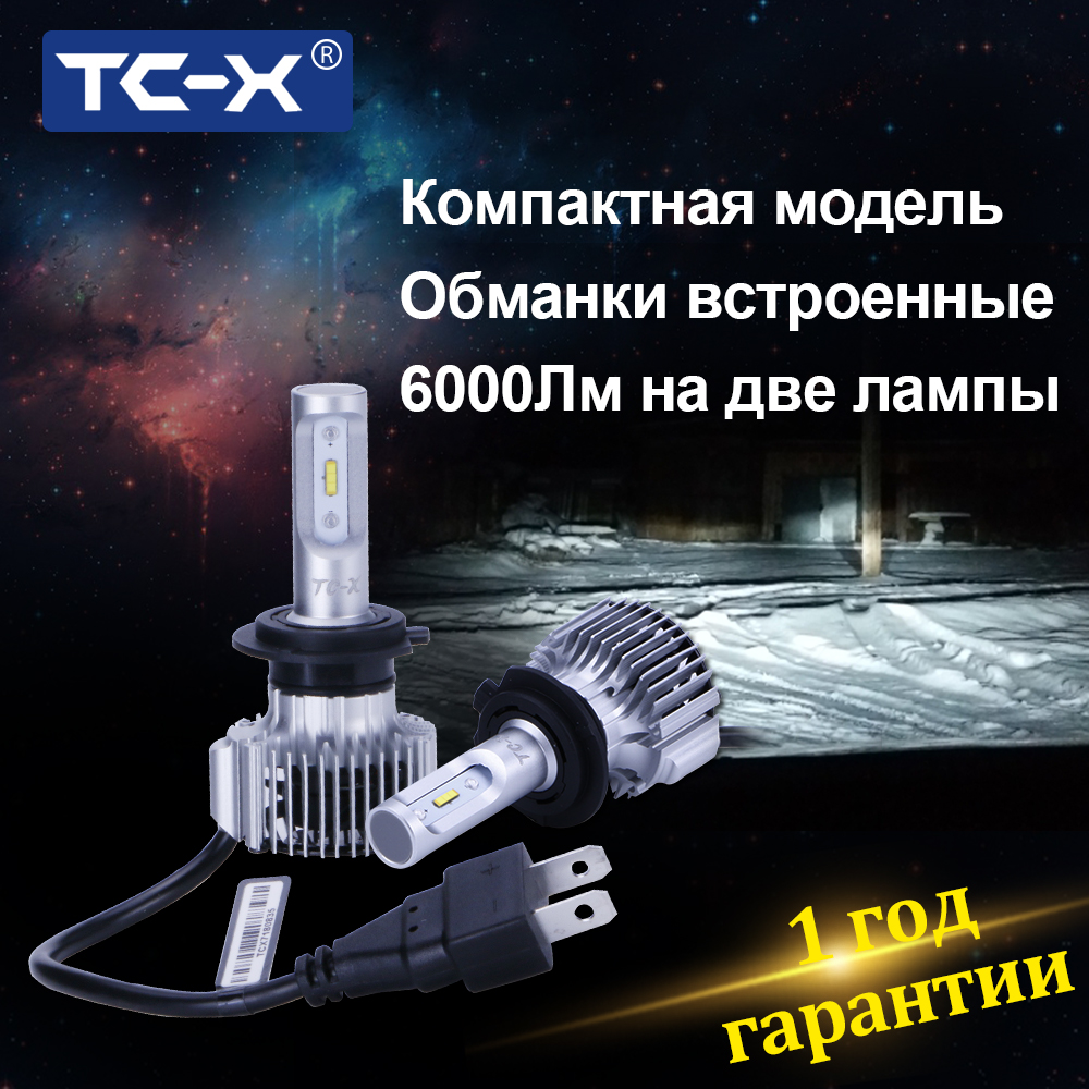 TC-X Car LED Headlight Bulbs H4 H7 H1 9005 9006 High Low Beam Bulb LED H11 H8 H9 880 H27 Foglight Replacement Auto Lamps LED 12v h1 7 5w 330 380lm 6500 7500k 5 led white light car foglight pair