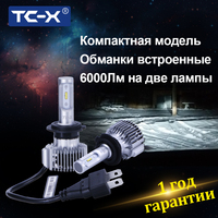 TC X Car LED Headlight Bulbs H4 H7 H1 9005 9006 High Low Beam Bulb LED H11 H8 H9 880 H27 Foglight Replacement Auto Lamps LED 12v