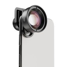 Moveski HD5BM Macro Lens 100mm HD Optical 4K HD No Distortion Resolution Universal Cell Phone Camera Compatible with iPhone Xs X(China)
