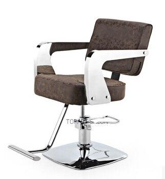 High-end hair salon haircut chair barber chair salon chair hydraulic chair salon chair stainless steel handrails Gifts 0077hair salon personalized hair chair adjustable chair stainless steel handrail 5222