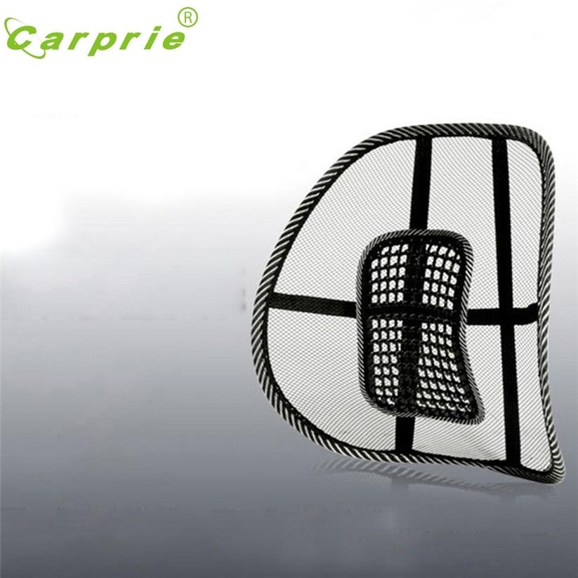 Автомобиль-Стайлинг Черный сетки поясничного назад Brace Поддержка Office для дома автокресло стул подушку td12 челнока