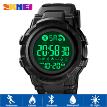 цена SKMEI Bluetooth Smart Watch Men 50M Waterproof Sport Digital Watch Men Luxury Calorie Pedometer Fitness Men's Wristwatch Clock онлайн в 2017 году