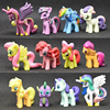 12PCS Pony Toys Horse Unicorn In Action Figure 4 5CM Colorful Different Styles Doll Toy Model