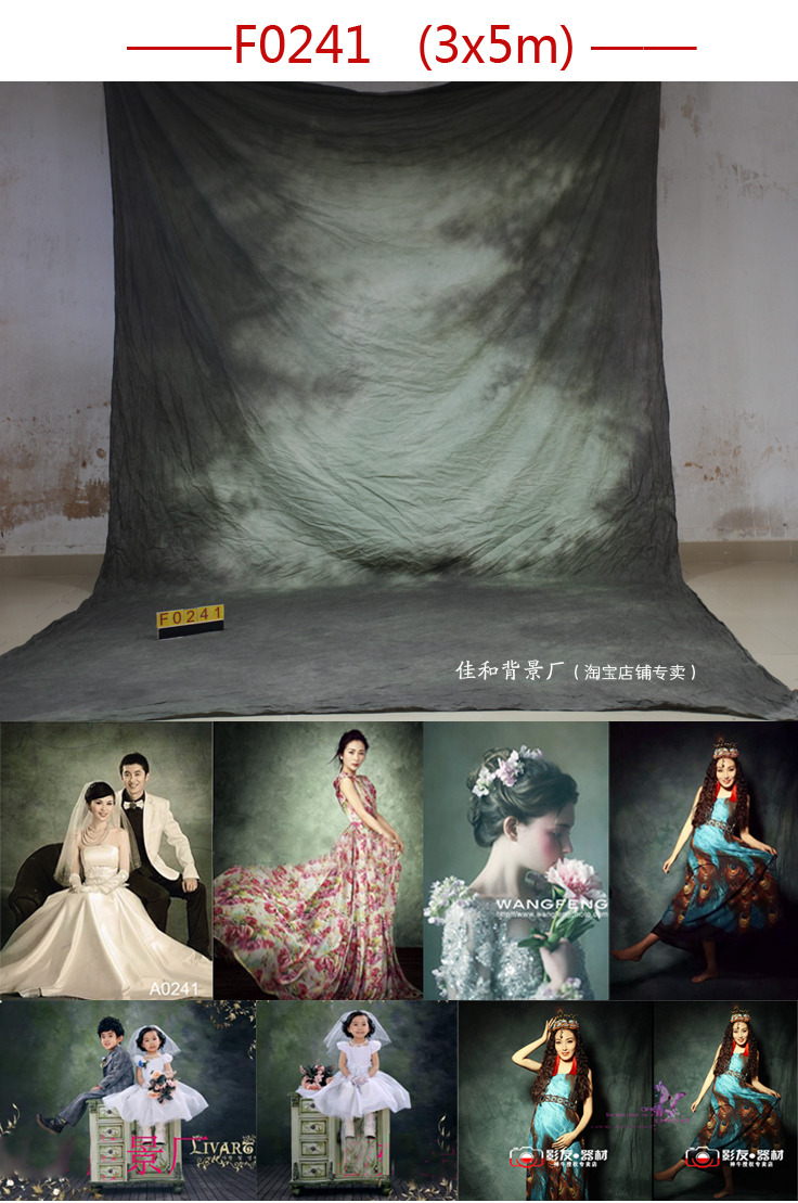 Prix pour Tye-Mousseline Die caméra photo Prop fond décors, photographie milieux pour le mariage, Enfants, Adultes Portrait F0241