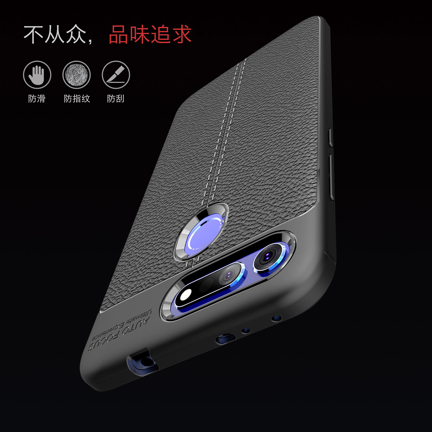 Soft TPU Case Huawei Honor View 20 Case Leather Texture Silicone Phone Cover For Huawei Honor View 20 Coque Honor V20 Wolfsay in Fitted Cases from Cellphones Telecommunications