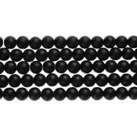 Natural Stone Beads 4-14mm Round Matte Wholesale Black Beads Dull Polish Onyx Carnelian Black Stone Beads for DIY Jewelry Making