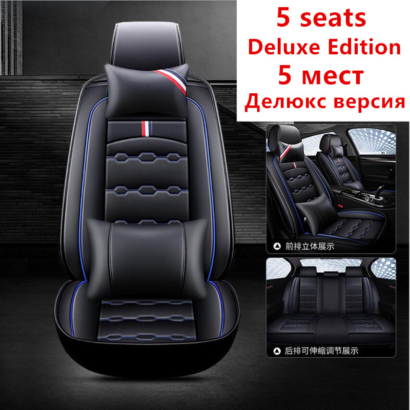 ( Front + Rear ) Special Leather car seat covers For SsangYong Korando Actyon Rexton Chairman Kyron car accessories auto styling