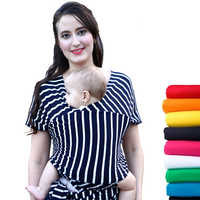 19 Colors Baby Sling Ergonomic Baby Carrier Cover Backpack Breathable Cotton Soft Natural Wrap Hipseat Nursing Cover 0-3 Years
