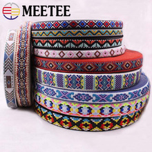 Meetee 5Yards 1.3-4.8cm Embroidery Jacquard Webbing Ribbon Braided Lace Trim Sewing Clothing Shoes Bag Belt Curtain Accessories