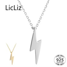 LicLiz 925 Fine Sterling Silver Classic 18K Gold Lightning Design Pendant Necklaces for Women Long Link Chain Jewelry LN0445B цена