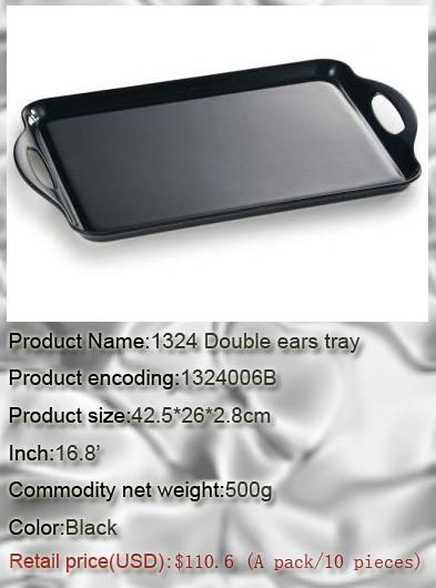 1324006B Black