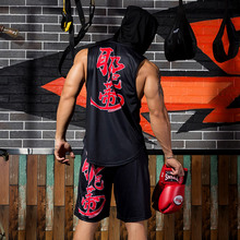 ZRCE digital printing quick dry breathable fabric training running tennis boxing fitness sports sleeveless hooded vest