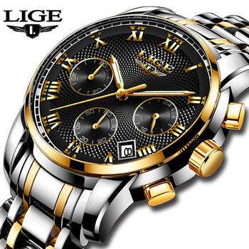 2019 LIGE New Watches Men Luxury Brand Chronograph Men Sports Watches Waterproof Full Steel Quartz Men\'s Watch Relogio Masculino