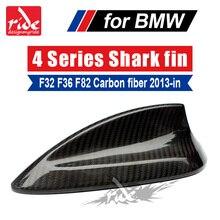 For BMW 4-Series F32 F33 F36 F80 M3 F82 F83 M4 Gloss Black Finish Carbon Fiber High-quality Antenna Cover Trim Shark Fin 2013-in