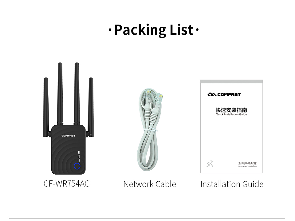 Image 5 - Comfast 1200Mbps Wireless Wifi extender Wifi Repeater/Router Dual Band 2.4&5.8Ghz 4 Wi fi Antenna long Range Signal Amplifier-in Wireless Routers from Computer & Office