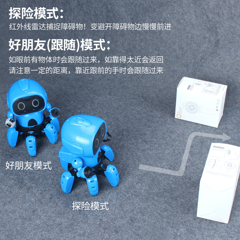 Toys & Hobbies Intelligent Induction Rc Robot Diy Assembled Electric Follow Robot With Gesture Sensor Obstacle Avoidance Kids Educational Toys