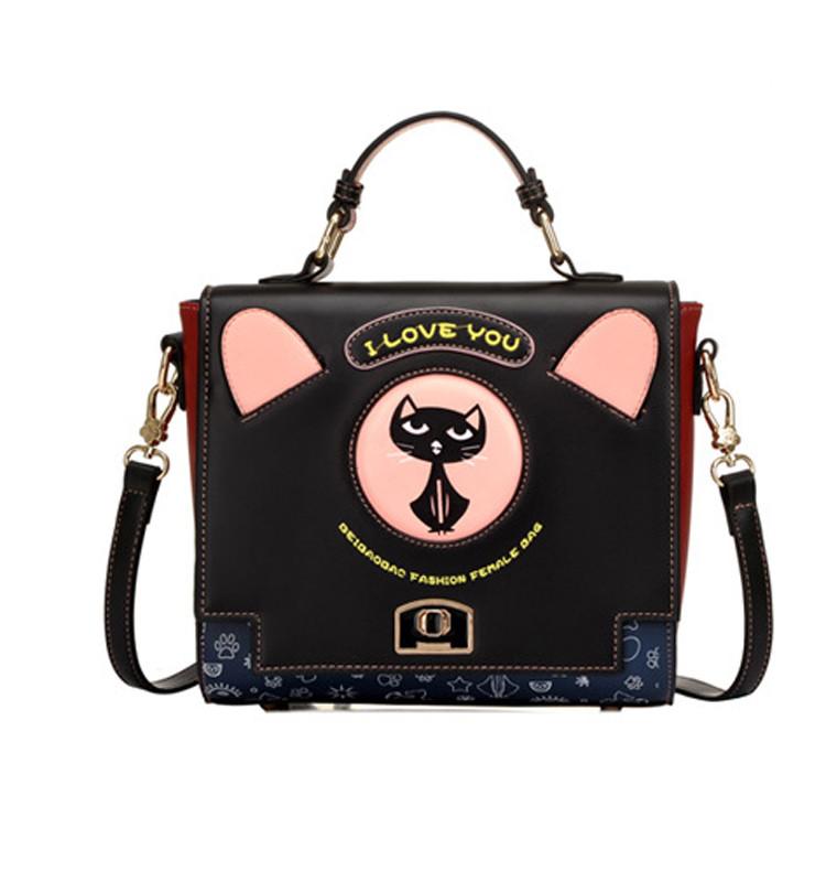 Ladies Cute Leather Bag
