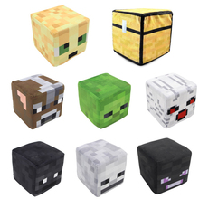 20cm Minecraft Plush (Trapped Chest,Steve,Creeper) Square Stuffed Doll Cartoon Game Toys Pillow Children Chair Gift