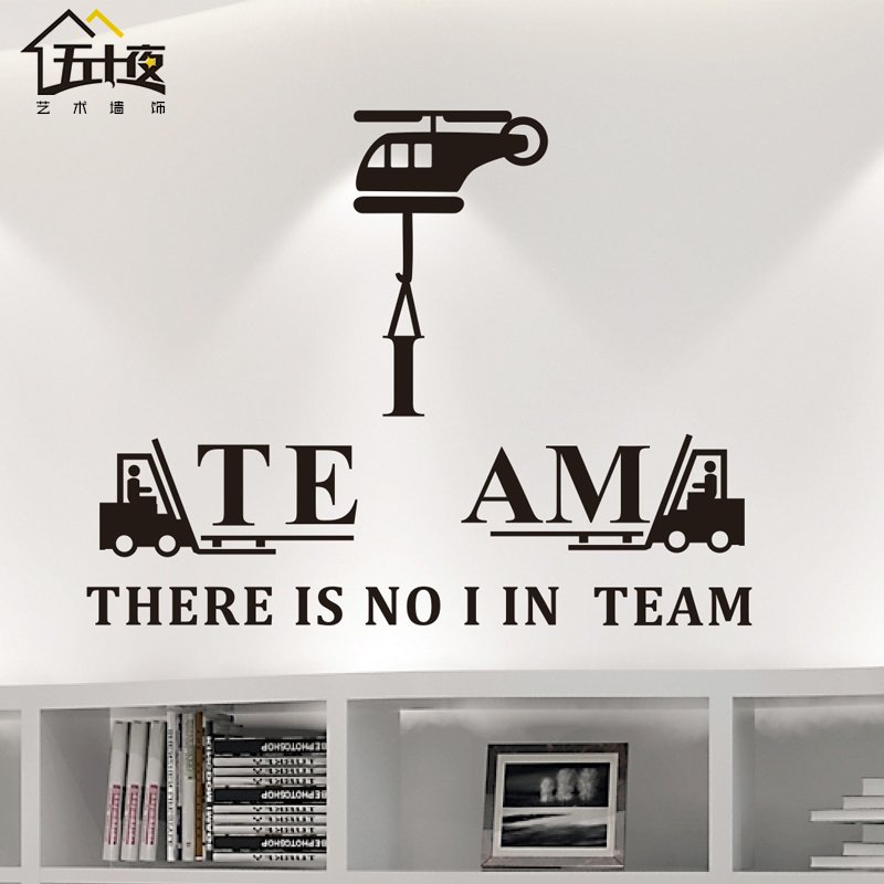 Export Portal Word Art For Walls Decor: Popular Team Quotes-Buy Cheap Team Quotes Lots From China