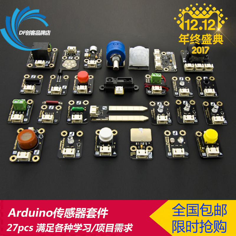 Arduino Sensor Suite Entry Package (27 Types) Plug and Play