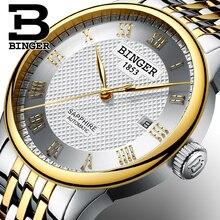 Швейцария БИНГЕР часы мужчины люксовый бренд сапфир водонепроницаемый плавать self-ветер автоматические механические Наручные Часы B-671-3