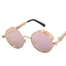 2017 12Colors Retro Round Sunglasses Women Alloy Frame Steampunk Goggles Fashion   Oculos Womens Mirror Sun Glasses Gafas YJ15