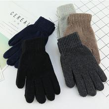 Autumn and Winter men's fashion solid color knitted gloves male thicken thermal