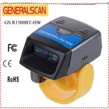 China Supplier Handheld Laser Scanner/Bar Code Reader/Barcode Scaner/Wireless Ring ScannerGS R1500BT-HW(GS03)