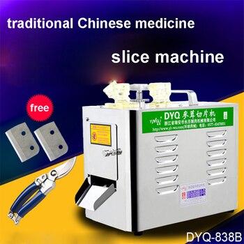 1 trancheuse de médecine DYQ838B, machine de tranche de ginseng américain, dispositif de tranche de ginseng