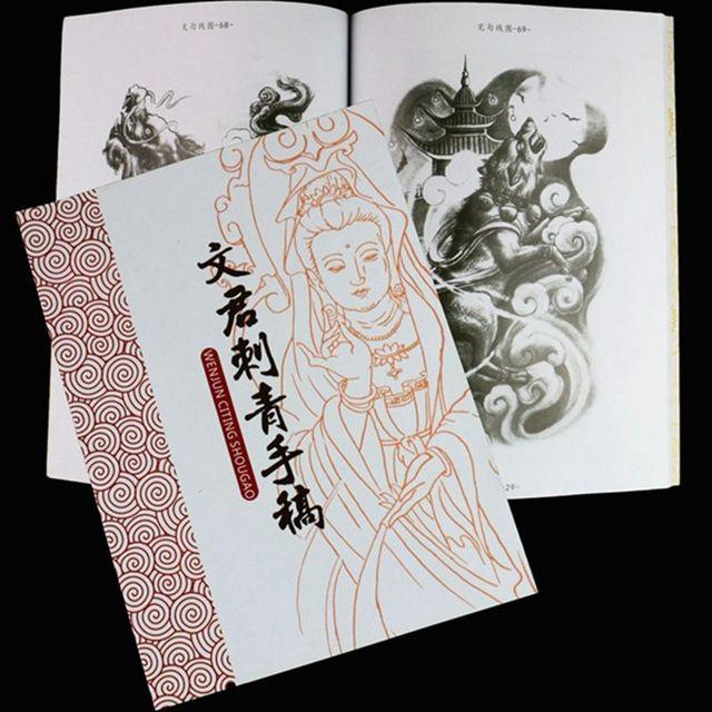 Wholesale New Tattoo Flash Book Pro WENJUN CIQING Tattoo Flash Book Magazine A4 Airbrush Tattoo Stencil Book Free Shipping