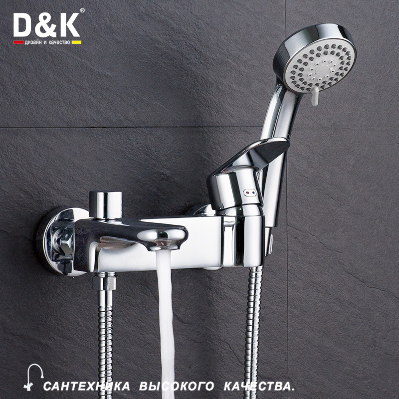D&K Bathtub Faucets Chrome Brass Single Handle Hot and cold water tap DA1313201 niko 50pcs chrome single coil pickup screws