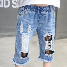 4-16 year girl Summer hole jeans children fashion tassel pants casual ripped denim pants mesh patchwork pant capris Kids Clothes(China)