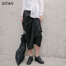 XITAO 不規則な黒クロス女性パンツ夏カジュアルハイウエストオリジナルデザインミディパンツ韓国スタイル 2019 服 KZH1859