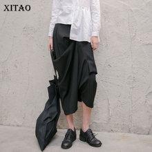Cross Pants Black Original