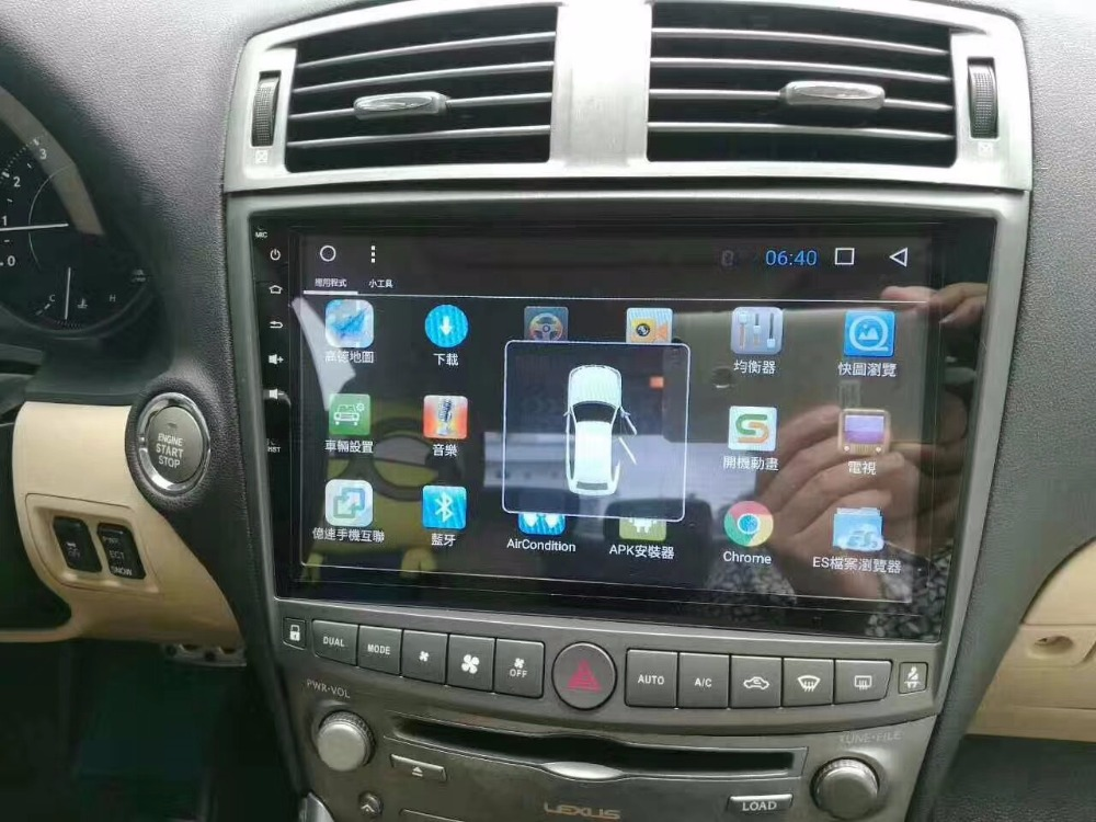 Chogath 10 polegada 2 din Car Multimedia Player Quad Core Android 8.0 Car Radio Navegação GPS para Toyota Lexus IS250 2006-2012