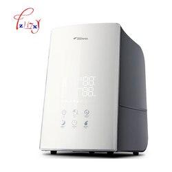 4.9L ultradźwiękowy nawilżacz powietrza domowego 23w jonów ujemnych oczyszczacz powietrza Atomizer Mist Maker Fogger dla Home Office DEM-F748