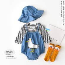 DUDU Baby Girls Denim Strap Romper+Hat Kids Jeans Girl Romper Dove Costume New Trendy Children Infant Cute Rompers Clothes(China)