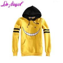 2016 New Assassination Classroom Korosensei Cosplay Costume Hooded Jacket Yellow Thick Warm Hoodie Coat